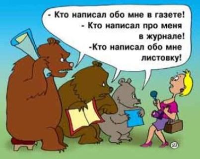 """""""Продажные перья"""" по-украински или как жлобство и жадность губят украинскую журналистику"""